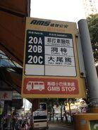 AMSPT minibus stop 13-04-2015
