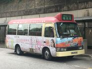 FB9130 Mong Kok to Lei Muk Shue(To Jordon Road departure) 27-09-2019