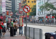 Mongkok-ArranStreetLaiChiKokRoad-0993