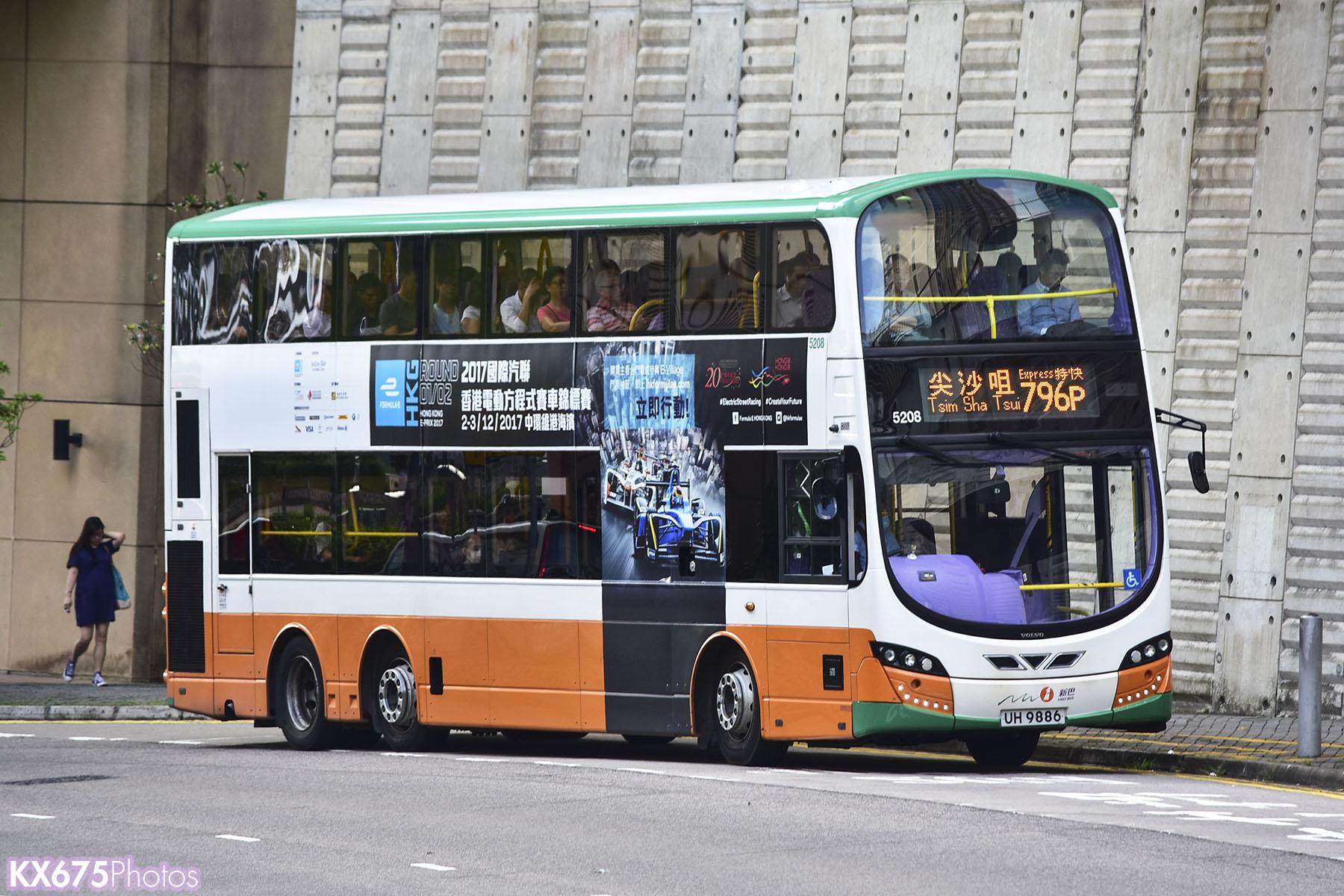 新巴796P線