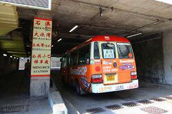 Shau Kei Wan Station Public Light Bus Terminus SHO stop 201708.jpg