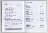 Shue Yan University Student Diary 2011