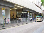 Wong Tai Sin MTR Station GMBT