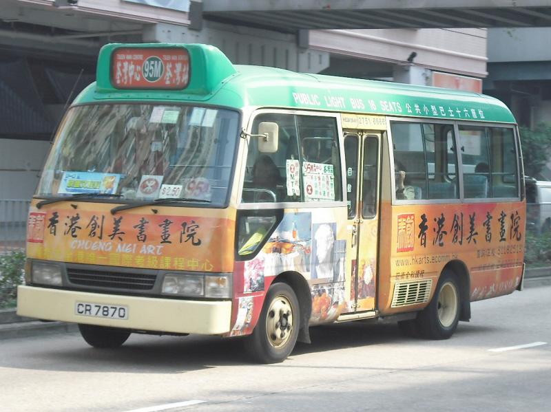 新界專綫小巴95M線