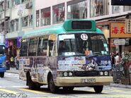 HKGMB 12 FS9087