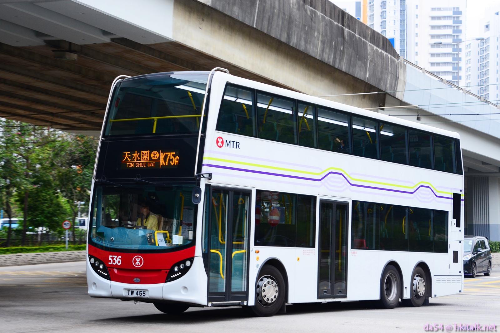 港鐵巴士K75A綫
