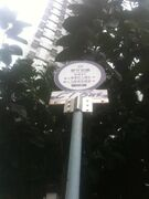 KR21 bus stop in Tsui Chuk Garden 2