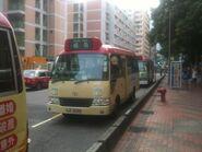 LZ1339 Tsuen Wan to Mong Kok