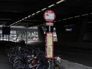 Chik Wan Street