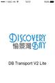 DB Tranport Version 2 app