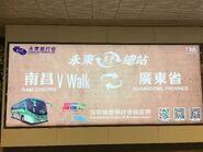 EEbus advertisment in V Walk