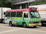 RB3782 Kowloon Bay to Tsuen Wan 16-09-2021