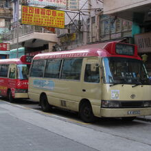 To Kwa Wan Pak Tai Street 1.JPG