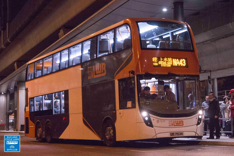 龍運巴士NA43線