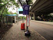 Hong Kong E Tree Team