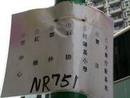 NR751-stop-klncityferry