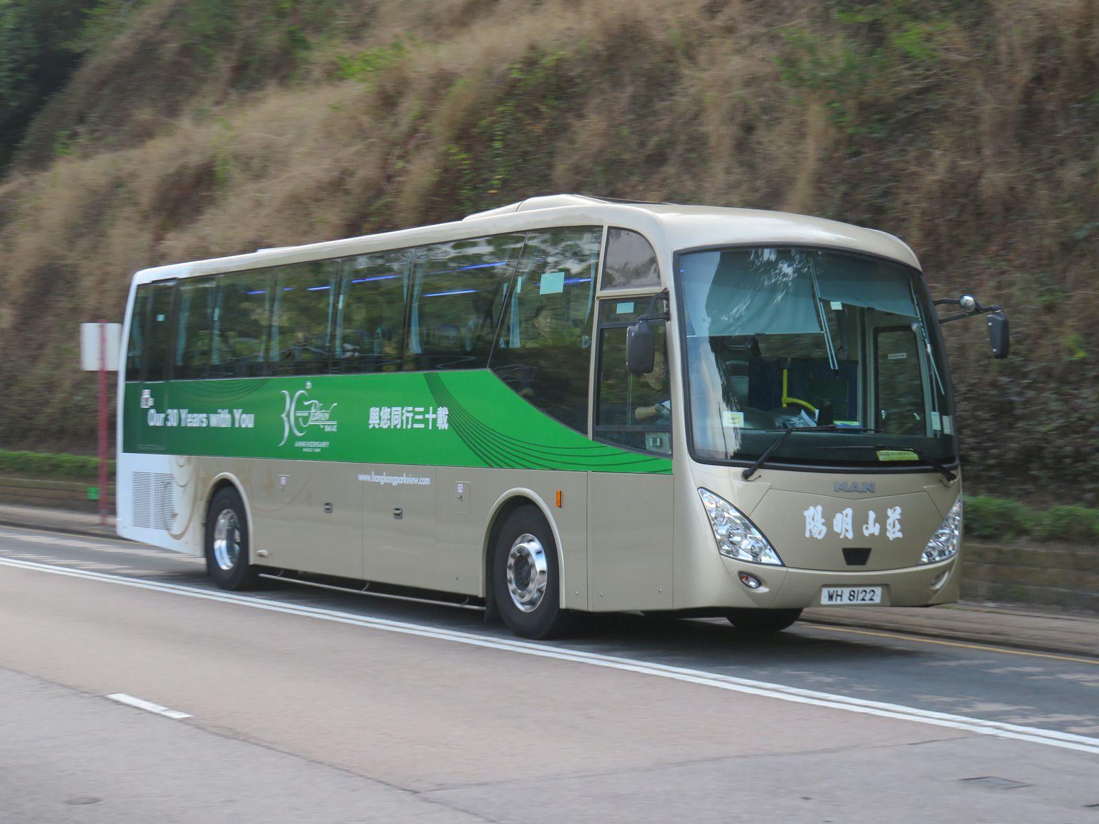 居民巴士HR45線