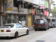 Hoi Kwong St RMBT 1