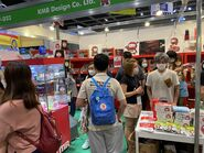 KMB 2021 Book Fair counter 17-07-2021(4)