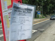 Muk Min Shan Notice