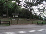 Nam Shan Camp Site 2