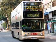 ATS KD4423 65K TKR-1