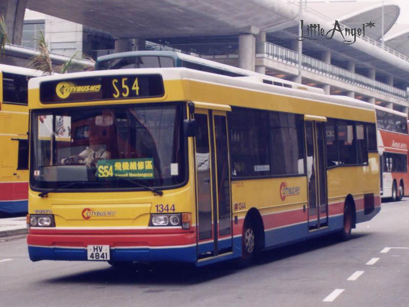城巴S54線