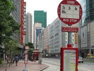 Cheung Sha Wan Post Office 4