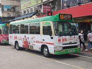 HKGMB WD1987 58 01-05-2021