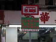 Mong Kok Soy Street PLB 3