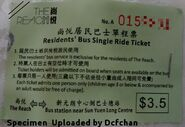 NR969 ticket 1
