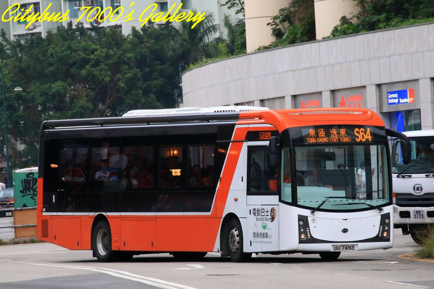 龍運巴士S64線