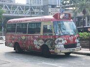 TZ7908 Tsuen Wan to Lei Muk Shue 17-10-2019