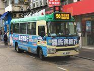 VC8197 Hong Kong Island 58 28-11-2018