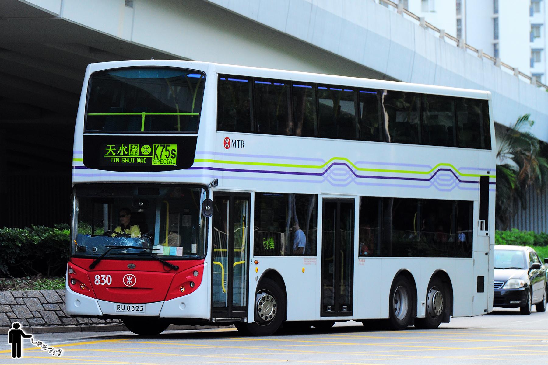 港鐵巴士K75S綫