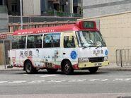 DY3087 Ho Man Tin Estate to Mong Kok 29-11-2020