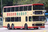 GK9710@71S(0226)