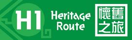 H1 Heritage Route Logo.png