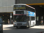 HJ7982 Kwai Hing Railway Station Bus Terminus route44M