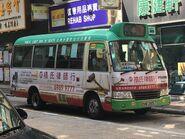 NM3657 Kowloon 57M 17-10-2019