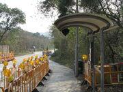 Shui Hau Upper Wan Lung 3