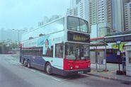 714 K16(MTR)
