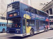 CMB VA14 300