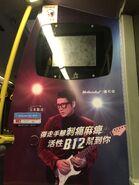CTB Priority Seat Advertisements