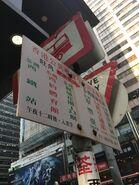 Mong Kok to Belvedere Garden minibus stop
