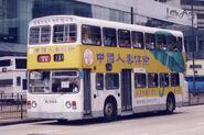 NWFB15M-1
