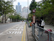 Po Kong Village Road School Village3 20200110