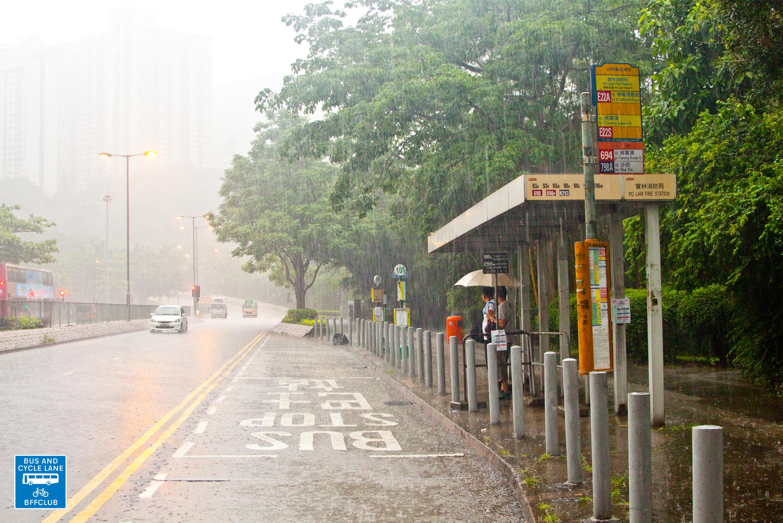 寶林消防局