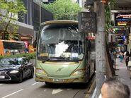 SX7808 Lung Wai Tour NR739 02-06-2021(3)
