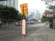Tsuen Wan Park S1